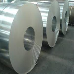 aluminum foil main photo