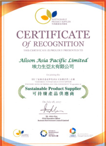 Sustainable Product Supplier