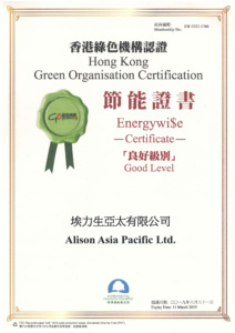 Green Organisation Certification